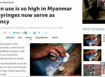 News video: Myanmar's Heroin Use Is So High That Needles Serve As Currency